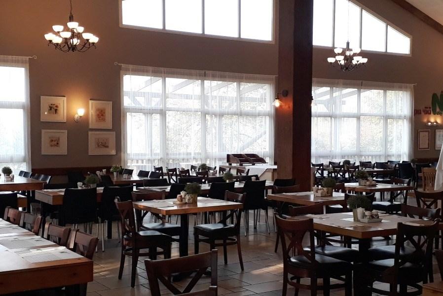 Nofi Gonen restaurant